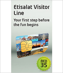Etisalatのビジター用SIMカード