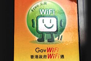 無料Wi-Fiスポットのマーク