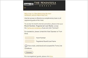 ザ・ペニンシュラ香港のWi-Fiログイン画面