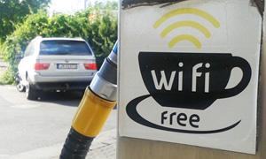 Wi-Fiが利用できるガソリンスタンド