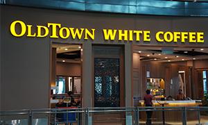 OLDTOWN White Coffee(オールドタウン・ホワイトコーヒー)