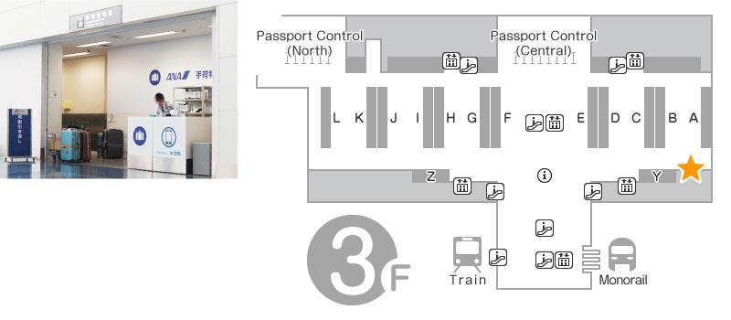 Departure Lobby 3F Mobile Center Haneda