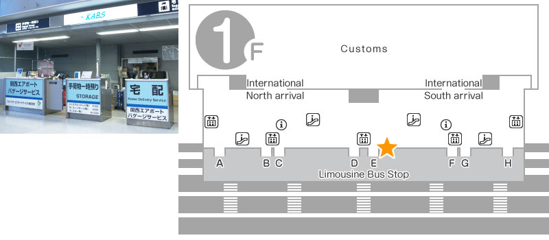 Arrival Lobby 1F Mobile Center Kansai Airport Central