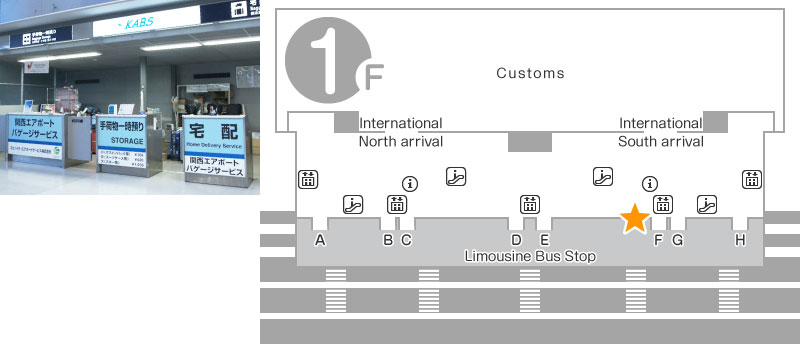 Arrival Lobby 1F Mobile Center Kansai Airport South