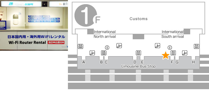 Terminal 1 Building International Arrival Lobby 1F Global WiFi Counter