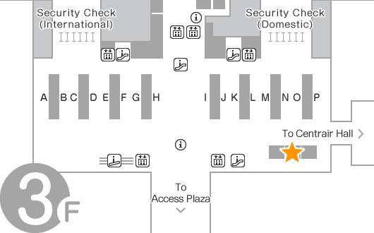 Departures Lobby 3F XCOM Global Counter