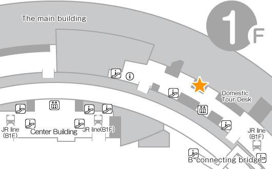Domestic Terminal 1F Beside Domestic tour desk Global WiFi Counter