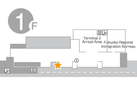 Domestic terminal Terminal 3 1F Yamato Transport