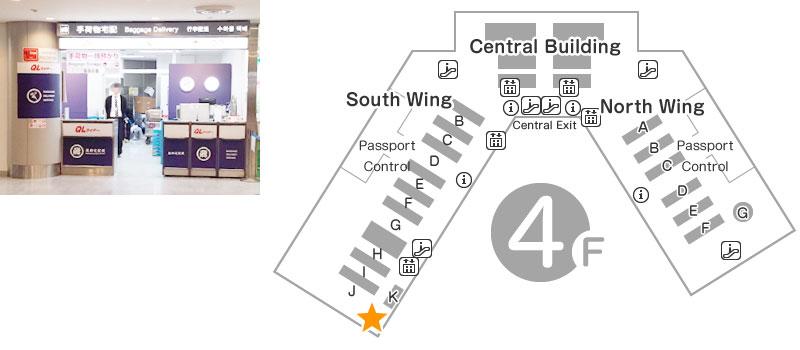 South Wing 4F Telecom Square Counter