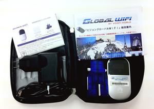 グローバルWiFiの海外Wi-Fi貸出セットの一例