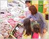 主婦の強い味方!スーパーなどでの買い物に必携のクレジットカード