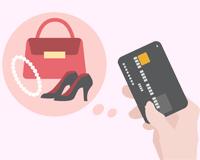 クレジットカードの支払い方法を理解し、上手に活用しよう