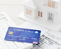 クレジットカードで家賃の支払いはできる?メリットと注意点