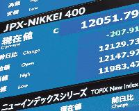 株の初心者が知っておきたいマーケット情報とは?