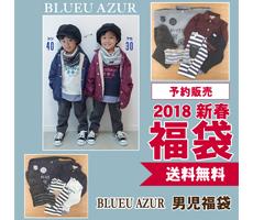 BLUEU AZUR 福袋 を探す