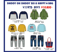 DADDY OH DADDY 福袋 を探す