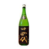 十四代 純米吟醸酒
