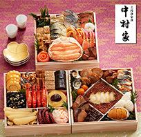 『三陸海宝漬・中村家』海宝の幸