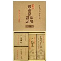 日田醤油 最高級味噌醤油詰合せ 商品画像
