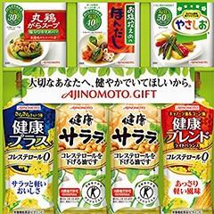 健康バラエティ調味料ギフト 商品画像