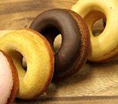 沼田焼きドーナツ 5種×2個詰め合わせ