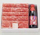 松阪牛すき焼き肉と人形町今半割下セット