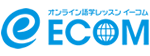 ECOM(イーコム)