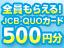 【プロバイダ】オンライン英会話体験レポート プレゼントキャンペーン