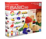 ダイヤブロック きほんシリーズ BASIC 350