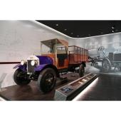 いすゞの名車を所蔵する記念ミュージアムが完成