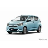 【ダイハツ ミライース 新型】35.2km/リットルの低燃費達成、安全性能も強化…84万2400円から