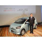 【ダイハツ ミライース 新型】三井社長「低燃費、低価格に加えて安心、安全ときびきびした走りを実現」