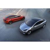 テスラの新型EV モデル3、発売日が決定…納車開始は7月28日