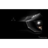 【インドネシアモーターショー2017】三菱、新型MPV初公開予定…ダイナミックシールド顔