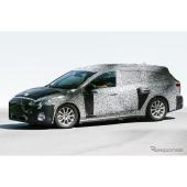 フォード フォーカス ワゴン 次期型、魅惑の新設計ボディが初露出