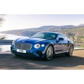 【フランクフルトモーターショー2017】ベントレー コンチネンタル GT 新型を発表へ…635ps