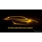 ランボルギーニの新型SUV『ウルス』、12月デビューが決定