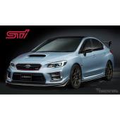 【東京モーターショー2017】スバル、S208 など2モデルを限定抽選販売へ