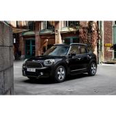 特別仕様車、MINI ONE バッキンガム 発売…安全・快適装備充実