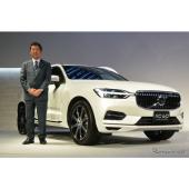 【ボルボ XC60 新型】木村社長「さらに革新的な進歩を遂げた」