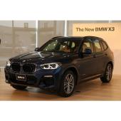 BMW、3代目となる新型「X3」を発表