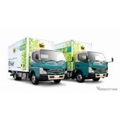 ヤマト運輸、EV小型トラック eキャンター 25台を順次導入へ