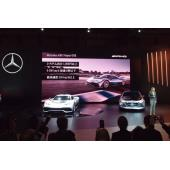 【東京モーターショー2017】メルセデスは多様なコンセプトモデルを披露