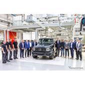 メルセデスベンツ Gクラス 新型、量産第一号車がラインオフ ドイツで6月発売へ