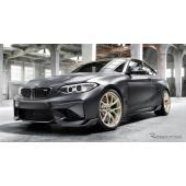 BMW M2にMパフォーマンスパーツコンセプト、60kg以上軽量化