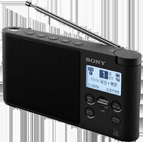 [SONY] XDR-56TV