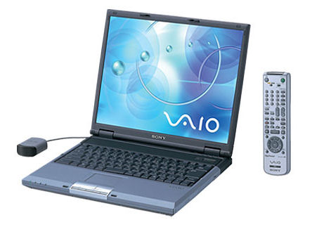 Download the latest sony vaio drivers for windows os | driver talent.