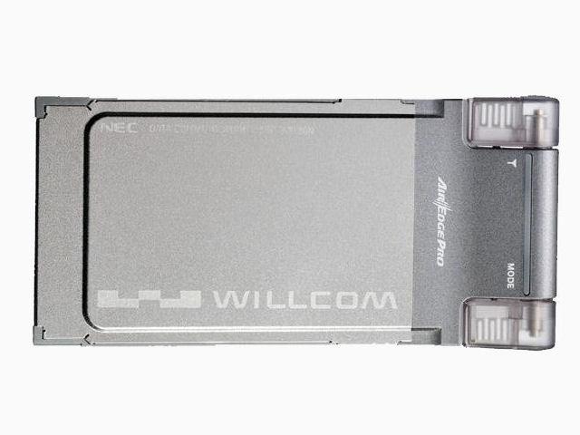 価格.com - AX520N の製品画像