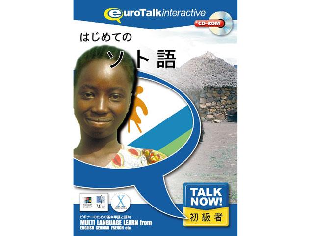 価格.com - Talk Now はじめての...