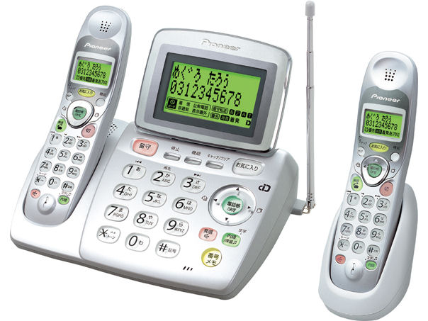 ひらがな電話帳フルコードレス TF-FV222 ... 価格.com - ひらがな電話帳フルコー